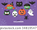 Halloween holiday banner design 34819547