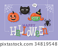 Halloween holiday banner design 34819548