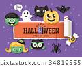 Halloween holiday banner design 34819555