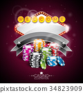 Vector illustration on a casino theme 34823909