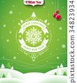 christmas, illustration, vector 34823934