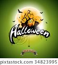 halloween illustration pumpkin 34823995