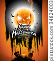 Vector Happy Halloween illustration with black sky 34824003