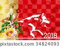 新年的圣诞树装饰 狗年 狗 34824093