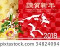 新年的圣诞树装饰 狗年 狗 34824094