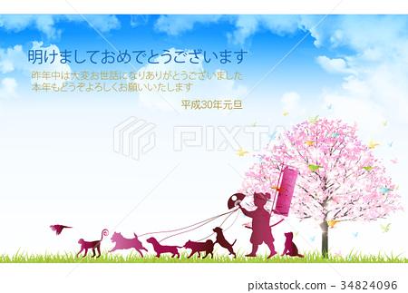 狗年 桃太郎 樱花 34824096