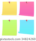 post it note paper with red pin 34824260