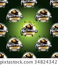 Happy Halloween seamless pattern illustration 34824342