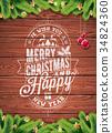 holiday vector happy 34824360