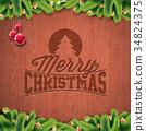 holiday vector happy 34824375