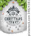 christmas holiday vector 34824381