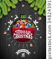 holiday, vector, happy 34824391