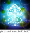 christmas, illustration, vector 34824417