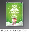 christmas, merry, vector 34824423