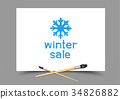 drawing winter sale on paper 34826882