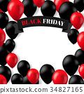 黑色 紅色 紅 34827165