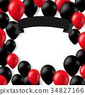 黑色 紅色 紅 34827166