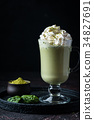 Green tea matcha latte 34827691