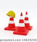 建設 建造 電纜塔 34829240