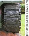 Retro Tanks wheel 34829376