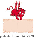 Vector Devil's contract. 34829796