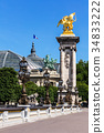 Pont Alexandre III Bridge and Grand Palais. Paris 34833222