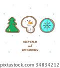 Gingerbread cookies. Vector illustration. 34834212