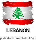 Flag of Lebanon from brush strokes 34834243