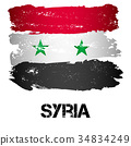 Flag of Syria from brush strokes 34834249