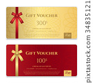 Gift voucher certificate or discount card template 34835121