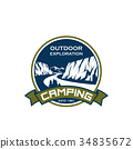 Camping sport exploration mountain vector icon 34835672