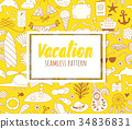 Summer vacation set doodle elements, seamless 34836831