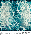 White gears and cogs macro 34837062