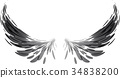 Black wings on white 34838200