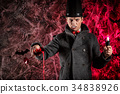 男性 吸血鬼 男人 34838926