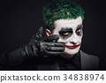 crazy joker face. Halloween 34838974