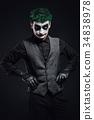 crazy joker face. Halloween 34838978
