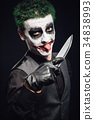 crazy joker face. Halloween 34838993