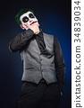 crazy joker face. Halloween 34839034