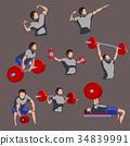 健身 肌肉 鍛煉 34839991