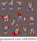 silhouette, workout, training 34839993