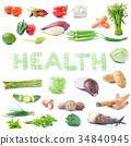vegetables 34840945