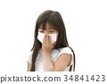 마스크를 한 소녀 34841423