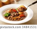 燉牛肉 燉湯 食物 34841531