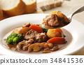 燉牛肉 燉湯 食物 34841536