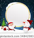 Christmas Snowman Santa claus and reindeer cartoon 34842083