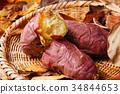 烤紅薯 土豆 馬鈴薯 34844653