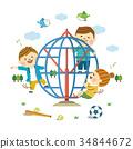 공원에서 노는 아이들 34844672