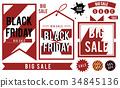 銷售,大販售,黑色星期五,折扣,標籤 34845136