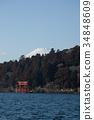 從蘆之湖看見的富士山和箱根神社水下牌坊 34848609